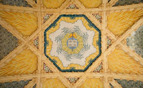 Museo de Sant Pau